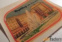 Переводная картинка. Магдебург. ГДР. 1966 год