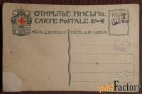 Антикварная открытка. Сомов «После дождя». Красный крест