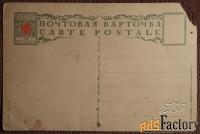 Антикварная открытка. И. Левитан «Золотая осень». Красный крест