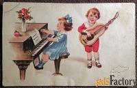 Открытка Музыкальный дуэт. Дети. 1930-е годы