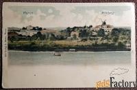 Антикварная открытка Мюльберг (Германия)