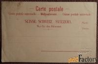 Антикварная открытка Водопад Хандек (Швейцария)