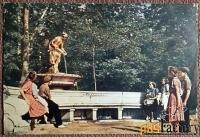 Открытка Петродворец. Фонтан Данаида. 1956 год