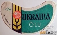 Этикетка. Пиво Украина (Эстония). 1960-е гг.