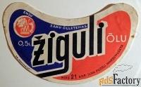 Этикетка. Пиво Жигули. Эстония. 1960-е годы