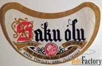 Этикетка. Пиво. Эстония. 1970-е гг.