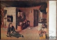 Открытка. Г. Крылов Кухня. 1920-е годы