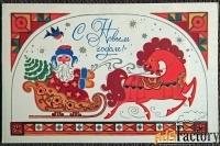 Двойная открытка. Худ. Жукова. 1980 год