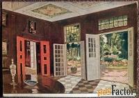 Открытка. Худ. С. Власов Петровская комната в Петергофе. 1920-е годы