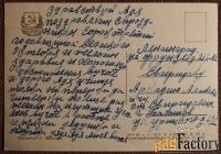 Открытка. Худ. Муханов. 1960 год