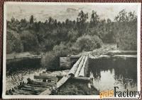 Открытка. Худ. Левитан У омута. 1946 год
