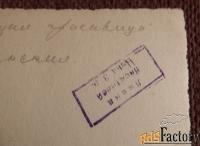 Фото. Н.М. Дудинская. Балет «Спящая красавица». 1950-е годы