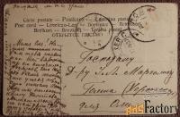 Антикварная открытка. Г. Доре Марсельеза