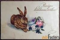 Антикварная открытка С праздником Пасхи