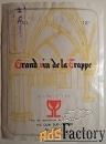 Этикетка. Вино Grand vin de la Trappe, Алжир. 1976 год