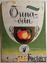 Этикетка. Вино Яблочное сладкое, Эстония. 1970 год
