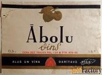 Этикетка. Вино Яблочное, Латвия. 1969 год