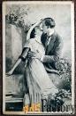 Антикварная открытка Страстная любовь