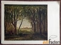 Открытка. Худ. Коро Пейзаж с озером. 1949 год