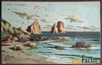 Антикварная открытка Капри. Скалы Фаральони (Италия)