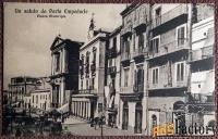 Антикварная открытка Порто-Эмпедокле. Ратушная площадь (Италия)