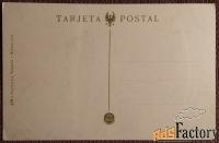 Антикварная открытка «Понтеведра. Площадь Сан-Хосе»