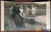 Антикварная открытка. Ж. Белан На берегах Гинди