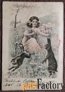 Антикварная открытка Девочка с букетом и зайцами