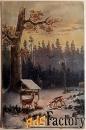 Антикварная открытка Зимний пейзаж