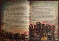 Книга. К. Паустовский Похождения жука-носорога. 1990 год