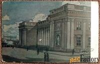 Антикварная открытка. Г. Лукомский «Одесса. Городская дума»