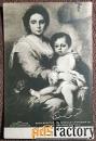 Антикварная открытка. Б. Мурильо Мадонна с младенцем