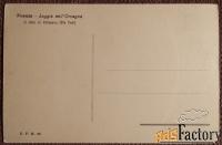 Антикварная открытка. Пио Феди «Похищение Поликсены» (Флоренция)