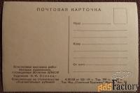 Н. Осенев Комсомольцы на строительстве оборонительных рубежей. 1949