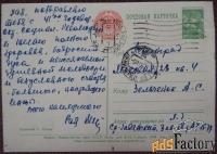 Открытка. Худ. Ильин. 1958 год