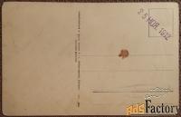 Антикварная открытка Весенний букет