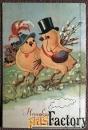 Антикварная открытка Счастливой Пасхи (Финляндия)