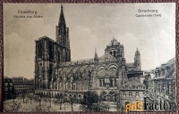 Антикварная открытка Страсбург. Кафедральный собор (Франция)