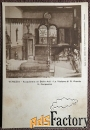 Антикварная открытка. В. Карпаччо Сон Св. Урсулы. Венеция