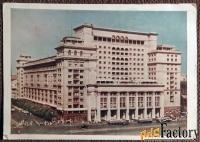 Открытка Москва. Гостиница Москва. 1955 год