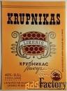 Этикетка. Ликер Крупникас (0,5 л), Литва. 1970-е гг.