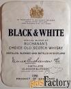 Этикетка. Шотландский виски Black & White