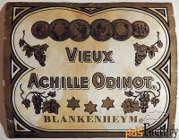 Этикетка. Трехлетний коньяк Ахилл (0,7). Франция