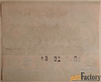 Этикетка. Вино армянское Ошакан. 0,7 л. Ленинград. 1976 год