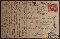 Антикварная открытка Щенячьи радости