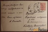 Антикварная открытка. Феруччи Мадонна