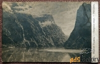 Антикварная открытка. Рейтрак Северное озеро