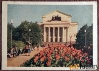 Открытка Москва. Театр имени Моссовета. 1956 год