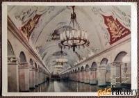 Открытка Москва. Станция метро Комсомольская. 1956 год