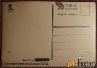 Открытка Георг Фридрих Гендель. 1933 год